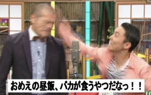 Kaminari_tukkomi