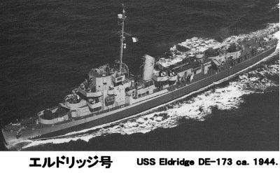 Uss_eldridge_de173_1944